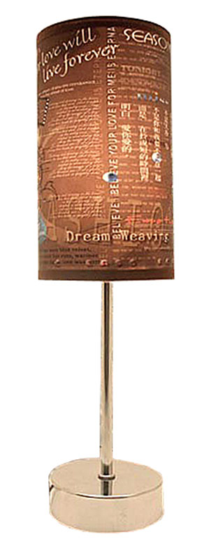 Gifts home touchlamp dream for Dream home nl